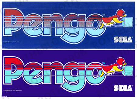 Pengo Pushing Marquee Vector Trace